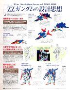 ZZ Gundam Architecture 1