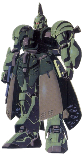 Front (Equipped with S-skirt)