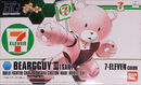 HG Beargguy III 7-Eleven Color.jpg