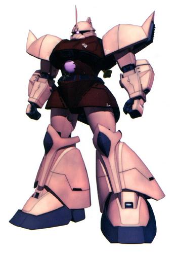 Front (Gundam Crisis)
