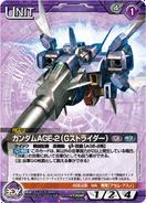 Gundam AGE-2 Normal G Strider Carddass