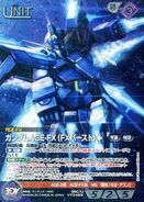 Gundam AGE-FX Burst Carddass 1