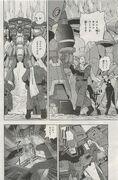Gundam EX A cap 26 pag 393