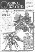 Gundam Wing Perfect Album Bom-Bom Comic BB1