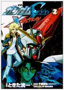 Mobile Suit Gundam SEED X Astray Vol 2