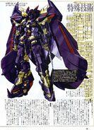 AMATSU PerfectForm (4)