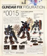 GFF 0015 HeavyGundam box-back