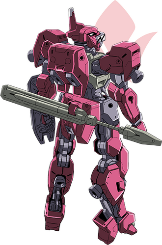 Rear (Ryusei-Go III)