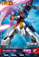 Gundam AGE-2 Normal Try Age 1
