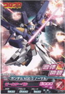 Gundam AGE-3 Normal CoroCoro