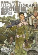 Gundam U.C. Hardgraph IRON MUSTANG Vol 1 Cover