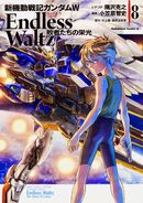 Gundam Wing Endless Waltz 'The Glory of Losers' Vol. 8