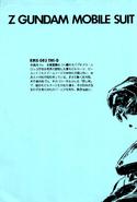 Gundam Zeta Novel RAW v5 013