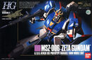 Hg1990-MSZ006.jpg