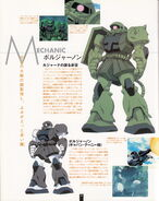 Turn A Gundam The Memory of the First Wind Vol.1 068