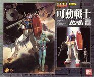 KadoSenshi RX-78-2 Gundam