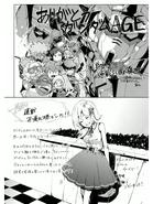 Last Page of Manga