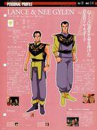 GundamFilesLanceNee1