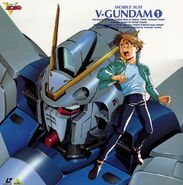 Victory Gundam Laser Disc 01