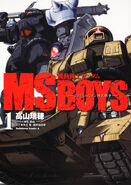 Zeon MS Boys The War of Independence V1 Cover