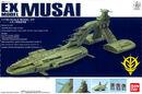 EX-Musai.jpg