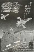 Gundam Seed Re Chapter 14 Crossroads Part VI
