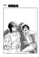 Gundam Zeta Novel RAW v5 145