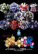Gundam Build Fighters AR RAW v4 0003