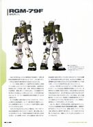 Master Archive GM 01