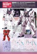 Mobile Suit Gundam Narrative Mechanical Archives Vol. 4 - Page 1