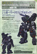 Moon Gundam Mechanical works vol.18 A