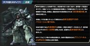 Ms06fz BType info 01