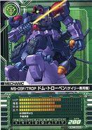 Ms09ftrop p08 GundamCardBuilder