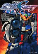 Gundam SEED Destiny Astray PN Vol. 1 Cover
