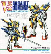 V2 Assault Gundam
