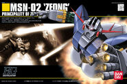 Zeong