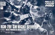 HG GM Night Seeker