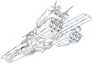 Rear (MSG-Z)
