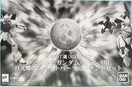 RobotDamashii MoonlightButterflyEffectParts p01