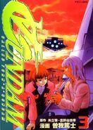 ∀ Gundam (Manga) Vol. 3 Cover