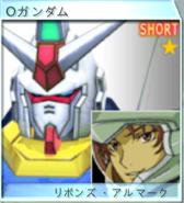 0 Gundam - Gundam Memories