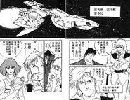 Gundam ZZ RAW v1 14