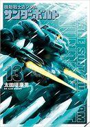 Mobile Suit Gundam Thunderbolt Vol.13