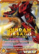 Nrx-0013 GundamWarNEXA 02