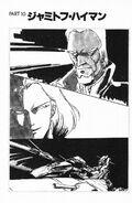 Gundam Zeta Novel RAW v3 195