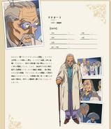 DoctorJ
