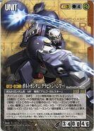 GF13-013NR - Bolt Gundam - Gundam War Card
