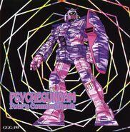 Psyche Gundam 1