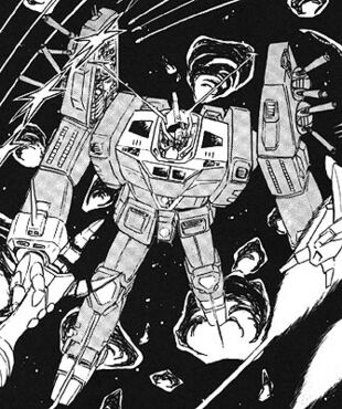 Gigantis (manga)