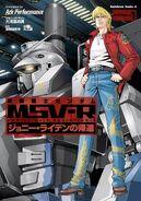 MSV-R The Return of Johnny Ridden Vol. 1